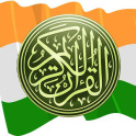 MP3 Quran Indian Languages