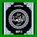 Сура Waqiah mp3
