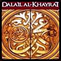 Dalail al Khayrat lite version