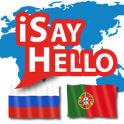 iSayHello Russian - Portuguese