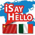 iSayHello Chinesisch - Italien