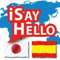 iSayHello Japanese - Spanish