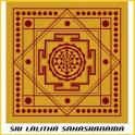 Lalita Sahasranama with Audio