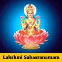Lakshmi Sahasranama with Audio