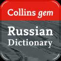Collins Russian Dictionary Gem