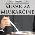 Kuvar za muškarčine