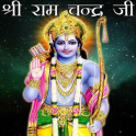 Shri Ram Chalisa Aarti Stotram