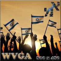 Israel WVGA Wallpaper