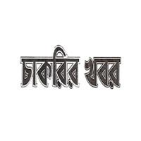 BD All Govt & Bank Jobs App