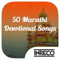 50 Marathi Devotional Songs