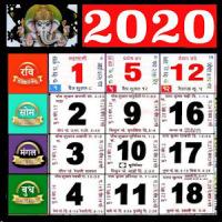 2020 Calendar -2020 Panchang, Hindi Calendar 2020