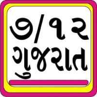 7/12 Gujarat Jamin Record Land Area Calculator