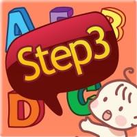 Toddler English Step 3 EzNet
