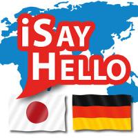 iSayHello Japanese - German
