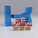 Kubik 3D Viewer Pro