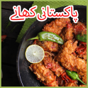 Pakistani Dishes