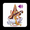 Saraswathi Sloka - Gujarati