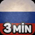 Rosyjski w 3 minuty