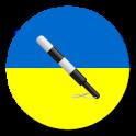 ПДД Украина 2017+