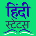 Hindi status, quotes and jokes