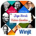 Top Hindi Video Quotes