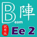 紮鐵拆則計算機Ee02 (試用版)