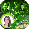 Pakistan Photo Frames