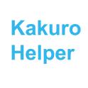 Kakuro Helper