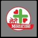 Indu Medical Store
