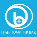 BILAL DAWAH LIBRARY