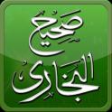 Sahih Al-Bukhari - Arabic