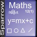 Gujarati 12th Maths Semester 3