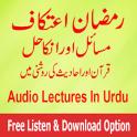 Ramzan Urdu Hadith