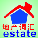 Estate Glossary 地产词汇