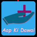 Aap Ki Dawai