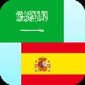 Traducteur espagnol arabe