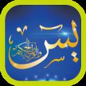 Yaseen MP3 Offline Free