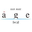 ヘアメイクアージュ(age)の公式アプリ