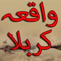 Waqia-E-Karbala Urdu