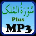 Surah Al Mulk Plus MP3 Audio