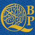 Quran BluePrints