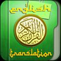 Al'Quran English Translation