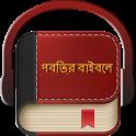 Bengali Bible