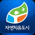 Jecheon Travel