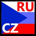 Vvs Russian Czech dictionary