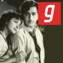 हिंदी गाने पुराने Old Hindi Love Songs Music App