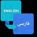 English to Persian Ditcionary