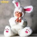 Cute Baby Gallery