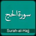 Surah Al Hajj MP3 Urdu English