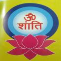 Shanti Gurudev ji